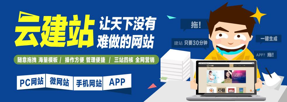 http://www.zdznjz.com/images/banner3.jpg